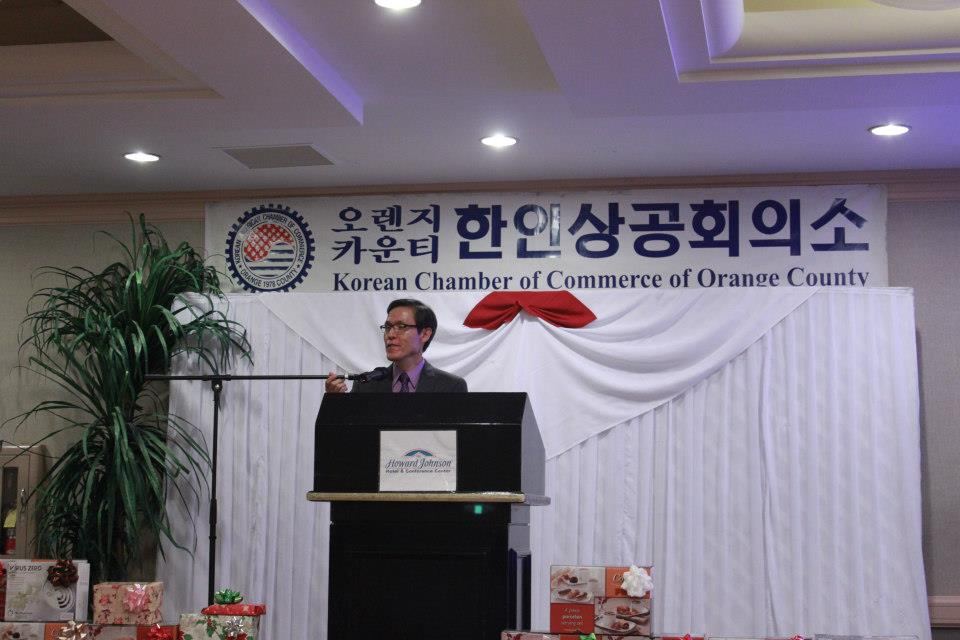 2012 Korean American Chamber of Commerce of Orange County Party