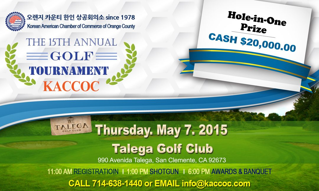 MAY 7TH 2015-THE 15TH ANNUAL GOLF TOURNAMENT