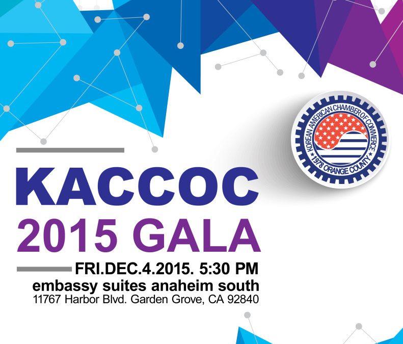 2015 Annual Gala