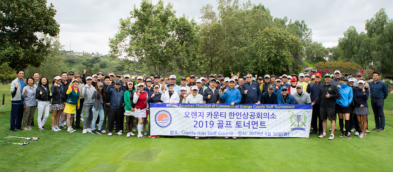 2019-KACCOC-Golf Tournament