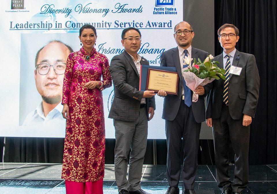 2019 Diversity Visionary Award