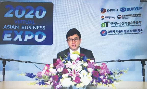 2020 expo opening ceremony